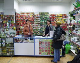 Фото магазина на ул.Победы, 111