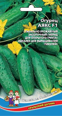ogurec-ayaks-f1