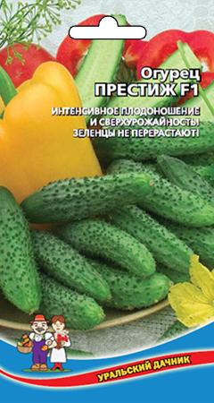 ogurec-prestizh-f1