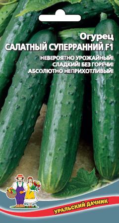 ogurec-salatnyy-superranniy-f1