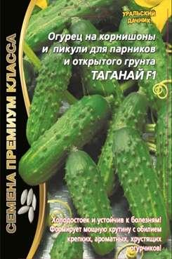 ogurec-taganay-f1