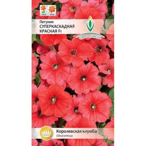 superkaskadnaya-krasnaya-f1