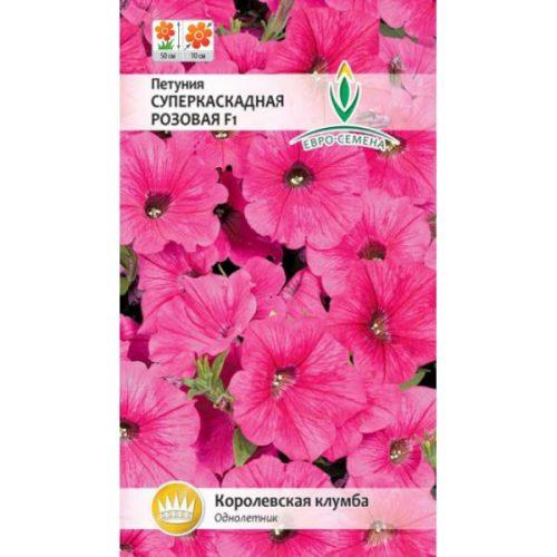 superkaskadnaya-rozovaya-f1