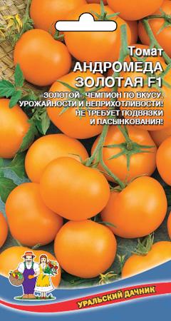 tomat-andromeda-zolotaya-f1