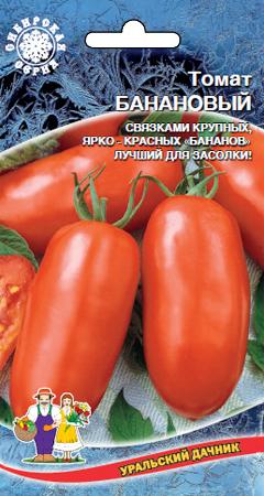 tomat-bananovyy