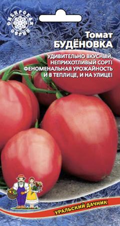 tomat-budenovka