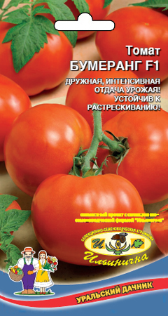 tomat-bumerang-f1