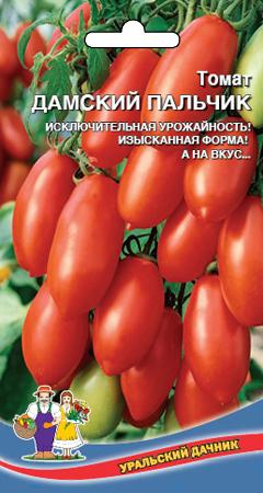 tomat-damskiy-palchik