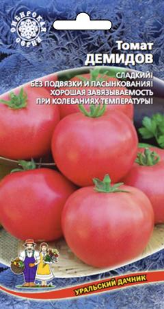 tomat-demidov