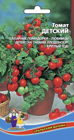 tomat-detskiy