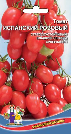 tomat-ispanskiy-rozovyy