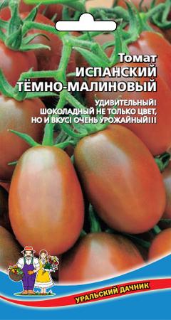 tomat-ispanskiy-tyomno-malinovyy