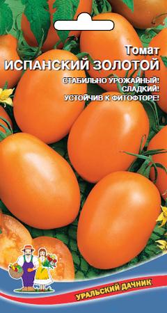 tomat-ispanskiy-zolotoy