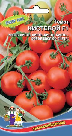 tomat-kistevoy-f1