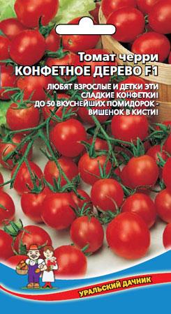 tomat-konfetnoe-derevo-f1-cherri
