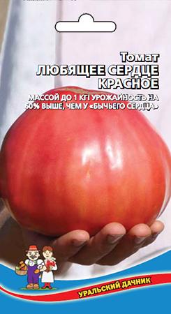 tomat-lyubyashhee-serdce-krasnoe