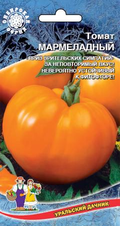tomat-marmeladnyy