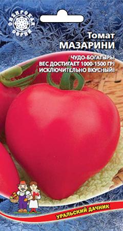 tomat-mazarini