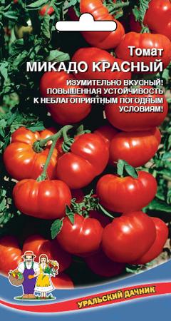 tomat-mikado-krasnyy