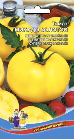 tomat-mikado-zolotoy