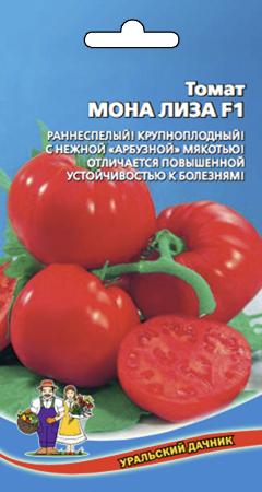 tomat-mona-liza-f1