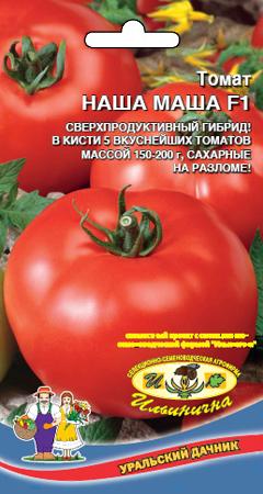 tomat-nasha-masha-f1