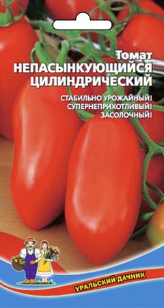 tomat-nepasynkuyushh-sya-cilindricheskiy