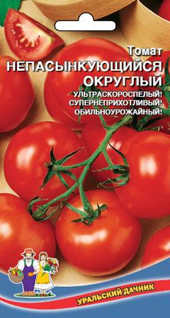 tomat-nepasynkuyushh-sya-okruglyy