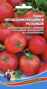 tomat-nepasynkuyushh-sya-rozovyy