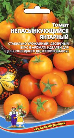 tomat-nepasynkuyushh-sya-yantarnyy