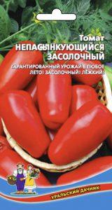 tomat-nepasynkuyushh-sya-zasolochnyy