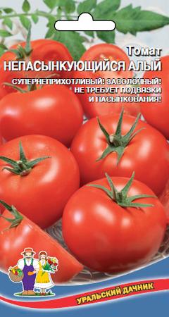 tomat-nepasynkuyushhiysya-alyy