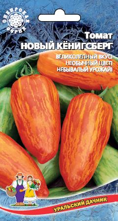 tomat-novyy-kenigsberg