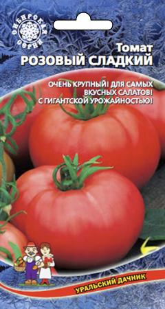 tomat-rozovyy-sladkiy