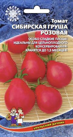 tomat-sibirskaya-grusha-rozovaya