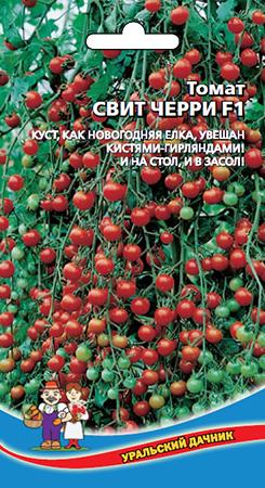 tomat-svit-cherri-f1