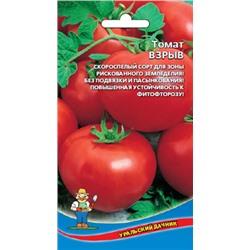 tomat-vzryv