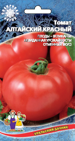 ttomat-altayskiy-krasnyy