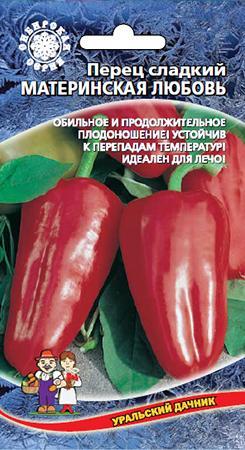 materinskaya-lyubov