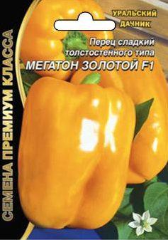 megaton-zolotoy