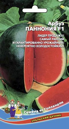 arbuz-pannoniya-f1