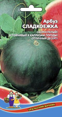 arbuz-sladkoezhka