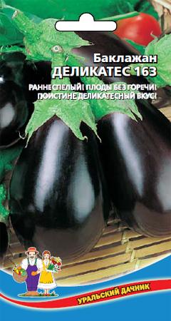 baklazhan-delikates-163