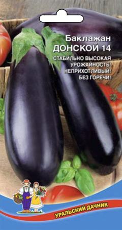 baklazhan-donskoy-14