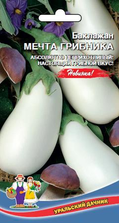 baklazhan-mechta-gribnika
