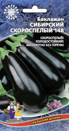 baklazhan-sibirskiy-skorospelyy-148