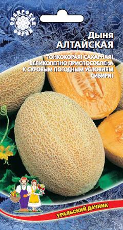 dynya-altayskaya