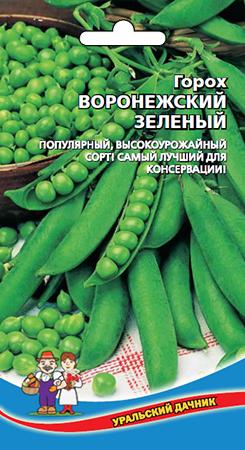 goroh-voronezhskiy-zelenyy