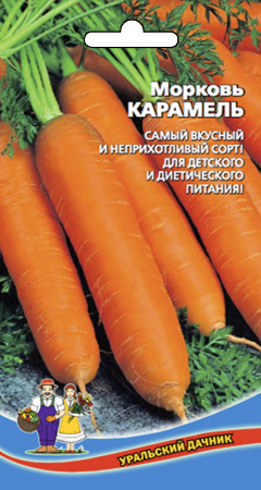 morkov-karamel