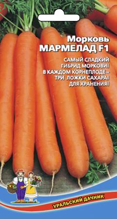 morkov-marmelad-f1